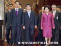 盧泰愚大統領 陸路で北朝鮮訪問