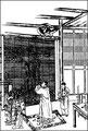 Ping-Sin, Tchoung-Yu, et le treillis de bambou