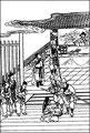 Tchoung-Yu et Chouï-Ping-Sin devant le père et la mère du peuple