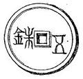 Dynastie Heou Han