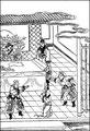 Ping-Sin devant le magistrat