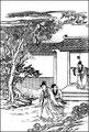 Chouï-Joun courut après Tchoung-Yu