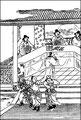 Tchoung-Yu consent à servir de caution au général Heou-Hiao