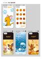 5専用バージョン5種類 2012年発売
