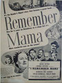 1948 - I Remember Mama