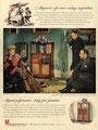 1947 - Magnavox