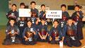 平成21年度全日本少年少女武道(剣道)練成大会