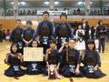 第15回三芳町けやきカップ親善交流剣道大会