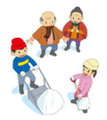 排除雪サービス支援事業