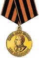 Медаль«За победу над Германией»