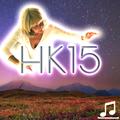 HK15 Christina Soraia | Liebe XXL