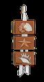 Mini-toiles Coquillages