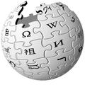 Motivational Keynote Speaker Marc Hauser in Wikipedia