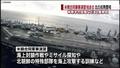 8月に予定される米韓合同軍事演習