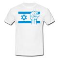 VIVA ISRAEL