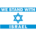 WE STAND WITH ISRAEL
