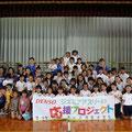 西尾市立西野町小学校(合同)