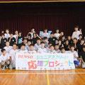 春日井市立坂下中学校