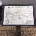 鎌ケ谷駅周辺案内図版