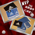 MVPの景品(#66 高野)_adidasタオルセット