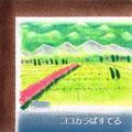 音楽~サライ・準インストラクター養成講座