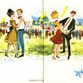Einladung zum SKF Wiesenfest 1964. Vorder- u. Rückseite. © SKF Group