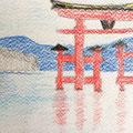 BUONE VACANZE DA OSAKA-(veduta di un TORII,  tradizionale portale d'accesso giapponese che porta ad un'area sacra) - TOSCA (EX 2B)