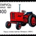 Belarus MTZ-2 auf einer Briefmarke