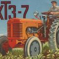 Belarus HTZ-7 Traktor (Quelle: Belarus)