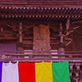 大聖院山門 【2012.2.3】