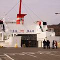 小豆島 土庄港 【2012.03.20】