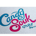 Candy Souk is a unique confectionary business in Dubai. It's main service is providing bespoke candy made to order.