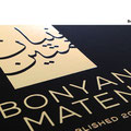 Bonyan Maten is a luxury property developer in Dubai who needed a new brand.