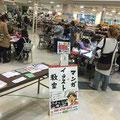 20151024イオン箕輪店 フリーライン01