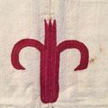 トルクメン  テッケ族 刺繍布 部分