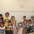 2009.8 夏休み子供体験(古淵)