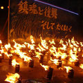 越喜来地区のお祭りに行きました