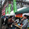 相模原市桜まつりで募金活動を行いました