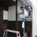 外壁シックイ塗り。