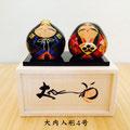 大内人形4号 8,500円(税別)