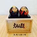 大内人形1号 3,200円(税別)