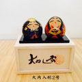 大内人形2号 4,200円(税別)