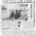 2007年3月7日(水)読売新聞 朝刊