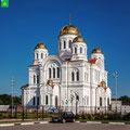 Свято-Николаевский собор в Валуйках