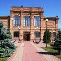 Музей Ватутина Н.Ф.