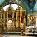 Храм Николая Чудотворца в Ракитном