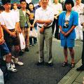 1994 Leiter Hr. Tanaka mit Kiki