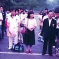 1982 Abschied von Winsen mit Del. Leiter Kurita und Kiki