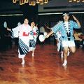 1992 Tanzdarbietung