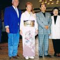 1999 Gouverneur Kurita mit Frau und Ehepaar Cramme